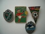 Значки футбол СССР-Арарат,Жальгирис,Кожаный мяч,ЧЕ-87, фото №3