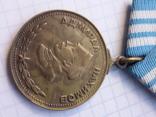 Медаль Нахимова старая копия Гиренко номер 8050, фото №3