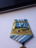 Медаль Нахимова старая копия Гиренко номер 8050, фото №6
