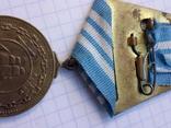 Медаль Нахимова старая копия Гиренко номер 8050, фото №8