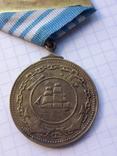 Медаль Нахимова старая копия Гиренко номер 8050, фото №2