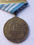 Медаль Нахимова старая копия Гиренко номер 8050, фото №9