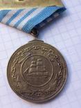 Медаль Нахимова старая копия Гиренко номер 8050, фото №10