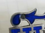 Серебрянные вставки с эмалями ІИС ХС на оклад, фото №4