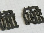 Серебрянные вставки с эмалями ІИС ХС на оклад, фото №7