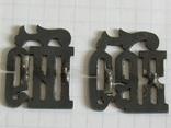 Серебрянные вставки с эмалями ІИС ХС на оклад, фото №8