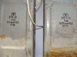 Конденсаторы К75-15 5кВ 2шт. ПКГТ-П 5кВ1шт.  ПКГТ-П 3кВ 4шт., фото №4