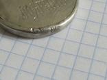 Иконка Покрова серебро 84, фото №10