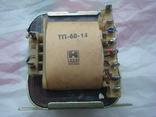 Трансформатор вес 885 гр., фото №2