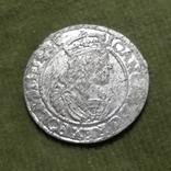 Шестак. 1663., фото №2