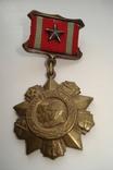 """Копия медали """"За отличие в воинской службе"""" 1 степень, фото №2"""