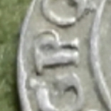 Півторак. 1623. (РРОL), фото №4
