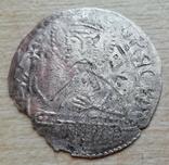 Серебряник Владимира тип 2 серебро копия №2, фото №2