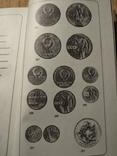 """В. В. Зварич """"Нумизматический словарь"""" (издание 3, дополненное), Львов, 1978 г., фото №11"""