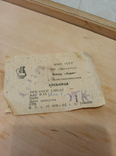 Деревянная хлебница. СССР., фото №8