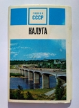 "Комплект открыток "" Калуга "" 1974 год 15 штук, фото №2"