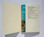"Комплект открыток "" Калуга "" 1974 год 15 штук, фото №3"