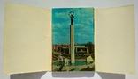 "Комплект открыток "" Калуга "" 1974 год 15 штук, фото №4"