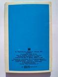 "Комплект открыток "" Калуга "" 1974 год 15 штук, фото №11"