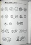 Каталог русских монет. В.И. Петрова, фото №9