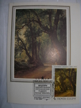 Картмаксимум 3, фото №8