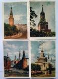 "Комплект открыток "" Москва "" 1956 год 24 штуки, фото №6"