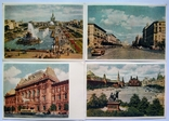 "Комплект открыток "" Москва "" 1956 год 24 штуки, фото №10"