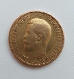 10 рублей 1900, фото №10