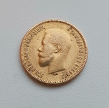 10 рублей 1900, фото №13