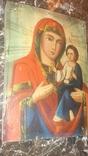 Тихвинская Икона Божией Матери, фото №6