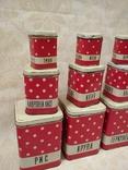 Полный набор банок для кухни, фото №3