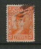 Брит. колонии. 1897 Ньюфаундленд, королева Александра, принцесса Уэльская, фото №2