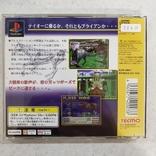 Gallop Racer (PS1, NTSC-J), фото №3