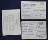 3 открытки .Октябрь., фото №3