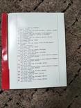 Неполные наборы ленин, фото №7