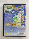 Monster Farm (PS2, NTSC-J), фото №3