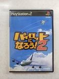 Pilot ni Narou 2 (PS2, NTSC-J)+Navigation Map, фото №2