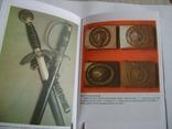 Ордена и медали третьего рейха., фото №11