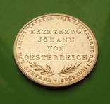 2 гульдена 1848р. Франкфурт. Йохан Батиста., фото №4