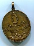 Польща медальон, фото №3