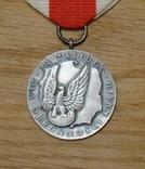 Медаль За заслуги для оборонности страны 2 ст, фото №3