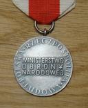 Медаль За заслуги для оборонности страны 2 ст, фото №4