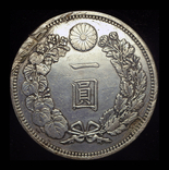Япония йена 1882 серебро, фото №3