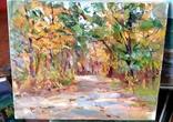 Осенний лес, фото №2