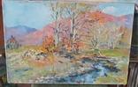 Розовая гора, фото №3
