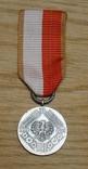 Медаль 40 лет ПНР, фото №2