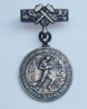 Медаль шахтерской выслуги 35 лет, фото №2
