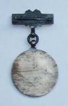 Медаль шахтерской выслуги 35 лет, фото №3