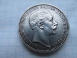 3 марки 1910 г, фото №2