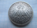 3 марки 1910 г, фото №3